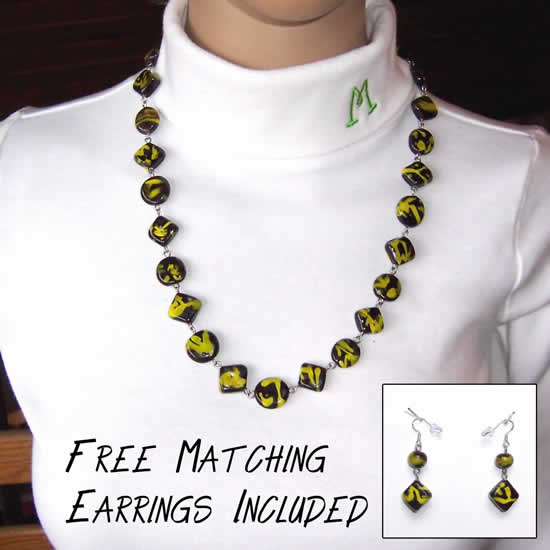 24 Inch Dark Burgundy and Yellow Circles and Squares Truly Unique Necklace